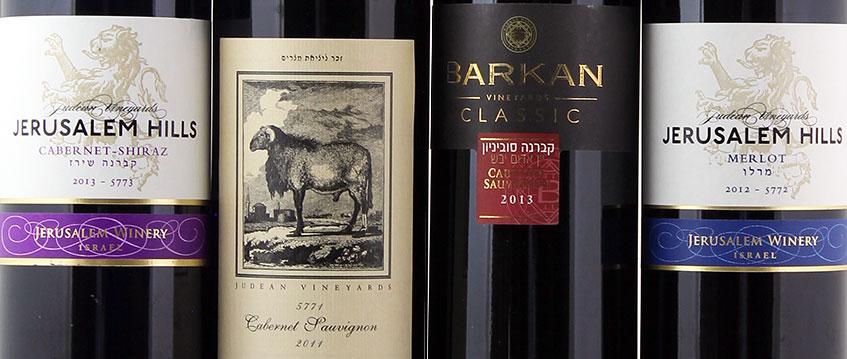 Wijn uit Israël