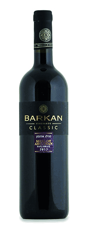 Barkan Classic Merlot-Argaman