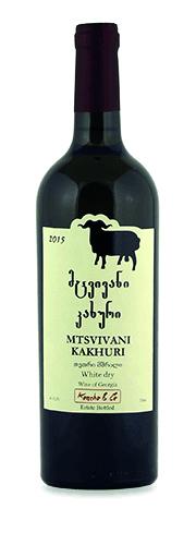 Koncho Mtsvivani Kakhuri
